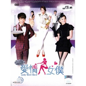 lady-maid-maid-dvd-drama-taiwanais-settv